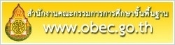 www.obec.go.th